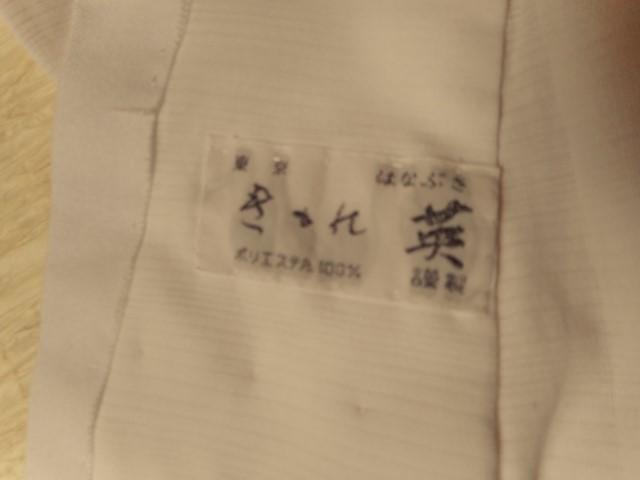 ▼§624§ 夏用単衣長襦袢・絽・化繊《白・半衿付き・おススメ》身丈126.5㎝_画像6
