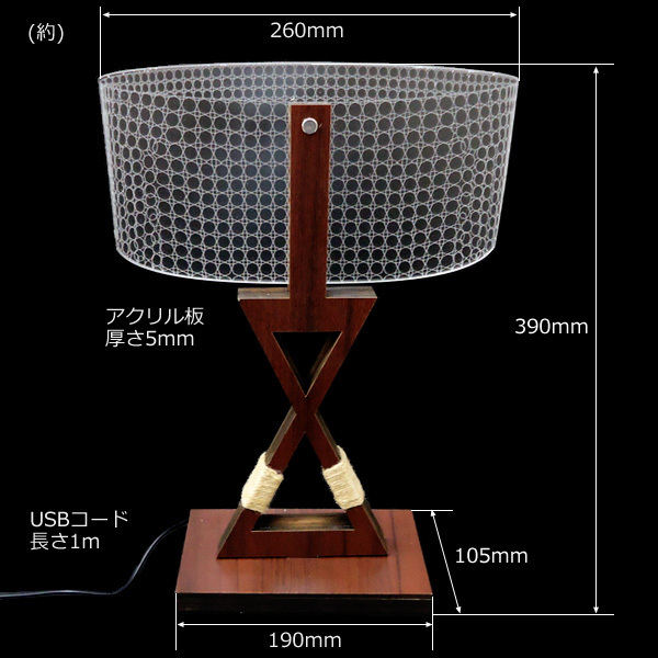 訳あり テーブルランプ USB電源【12332】LED 3Dアートランプ/10э_画像6