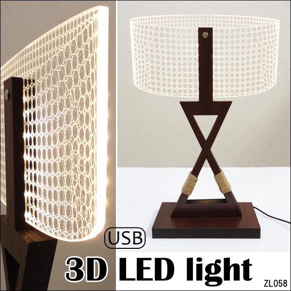 訳あり テーブルランプ USB電源【12332】LED 3Dアートランプ/10э_画像8