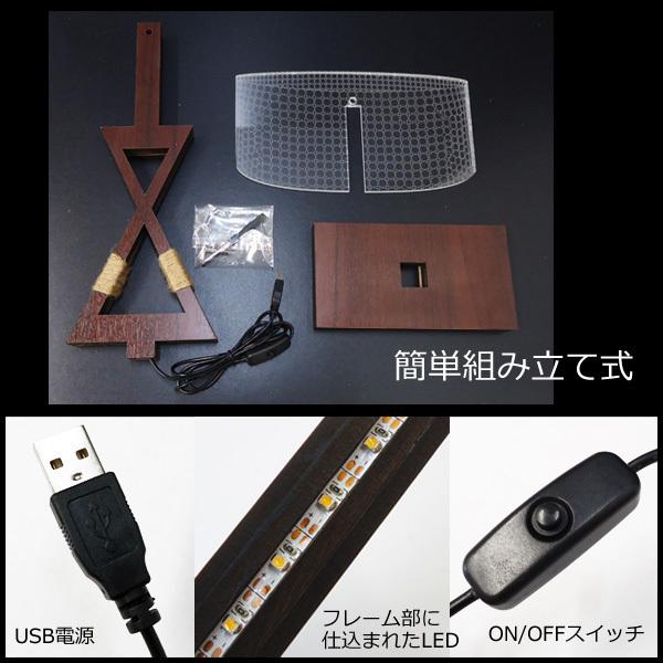 訳あり テーブルランプ USB電源【12332】LED 3Dアートランプ/10э_画像5