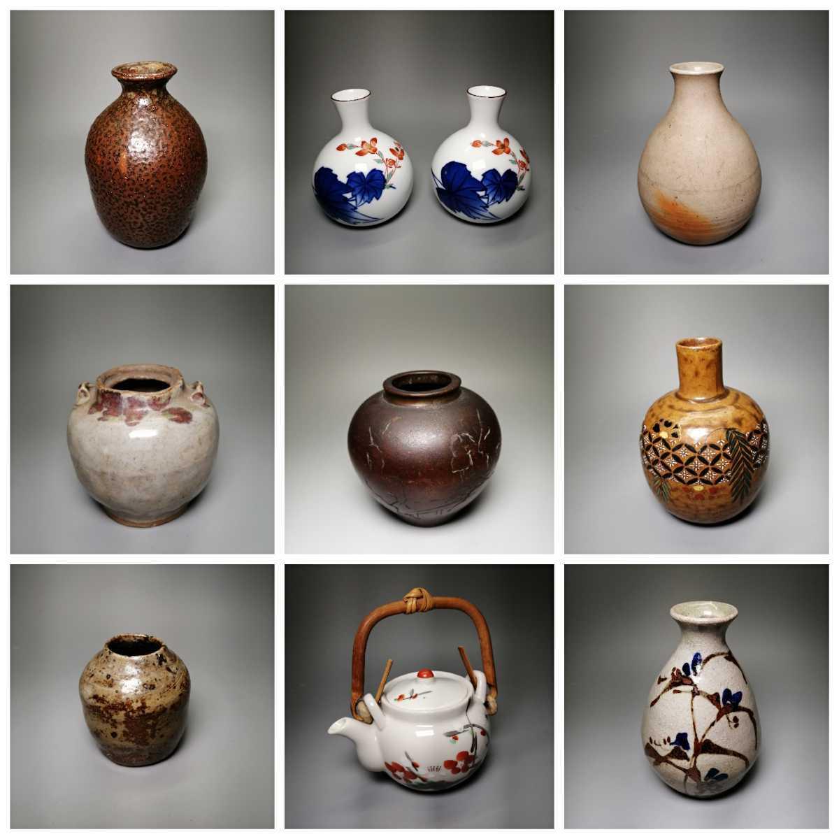 壺 小花瓶 酒器 まとめて 小壷 徳利 花瓶 花器 花生 花入 一輪挿し 香蘭社 銅器 九谷 陶器 置物 大量まとめ売り 茶道具 茶器 古美術 飾り物