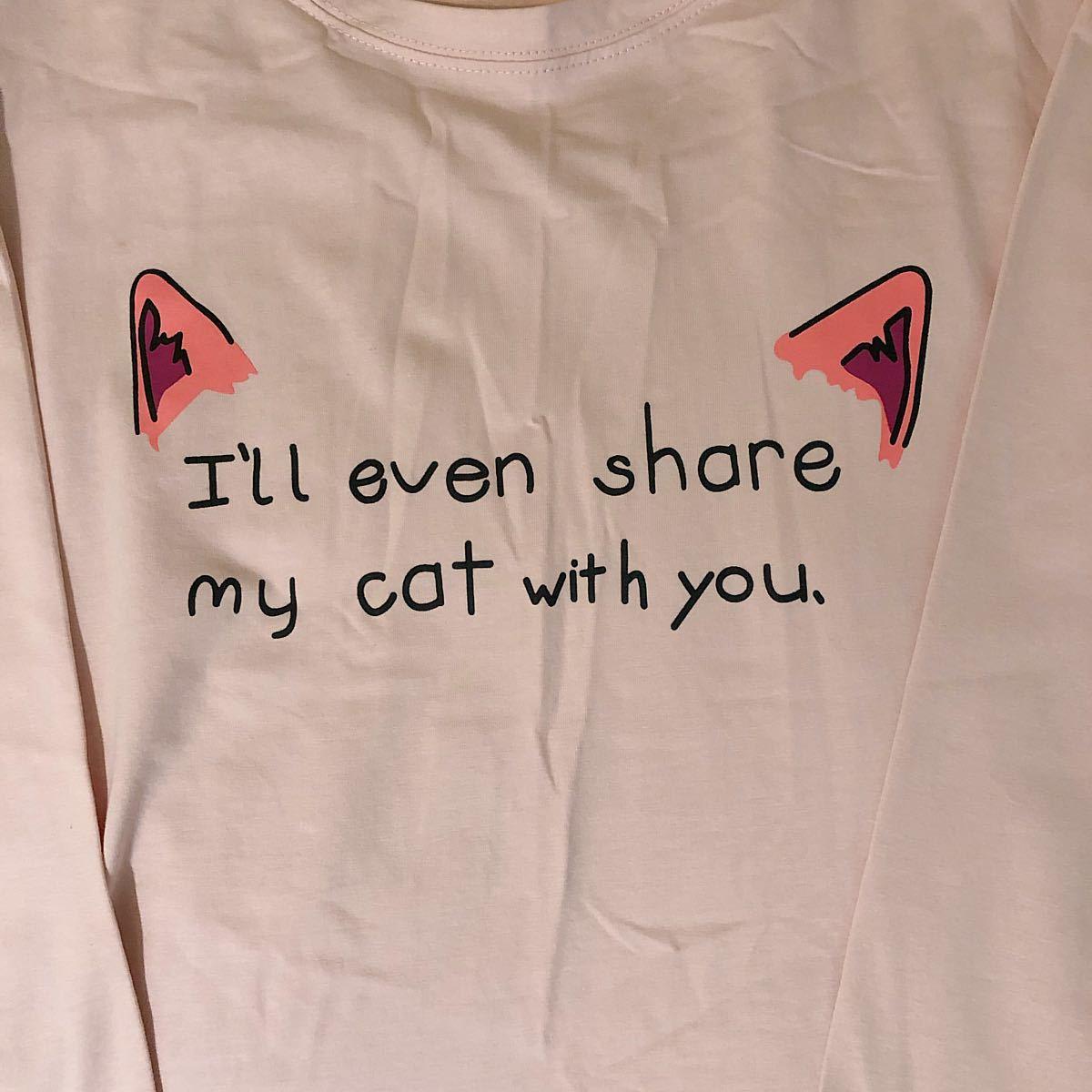 トップス シャツ ピンク 可愛い 新品