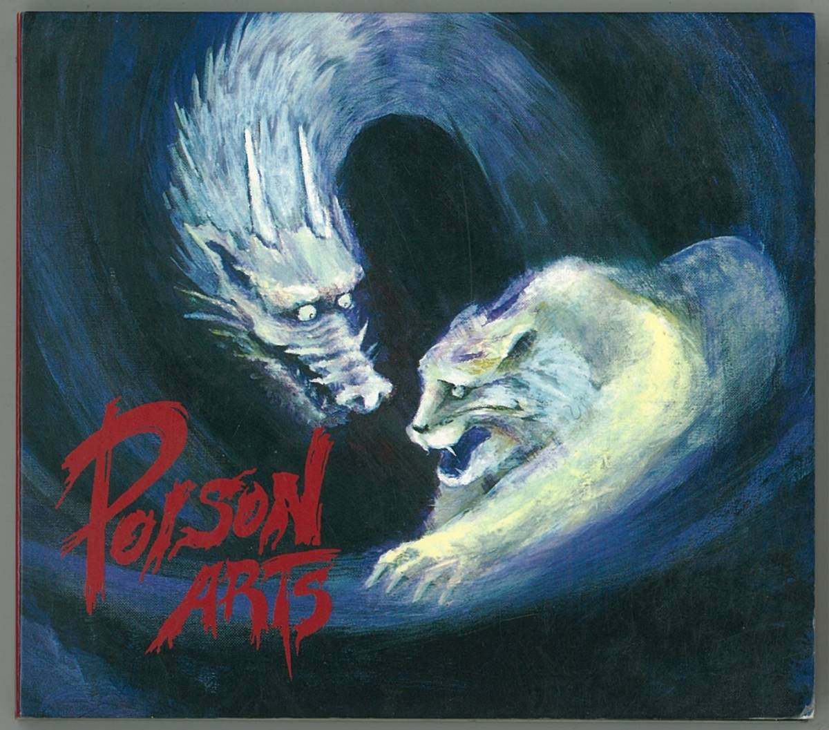 POISON ARTS デジパックCD   検キー GAUZE LIP CREAM MOBS S.O.B OUTO GHOUL CLAY COMES LAUGHIN'NOSE COBRA アブラダコ_画像1
