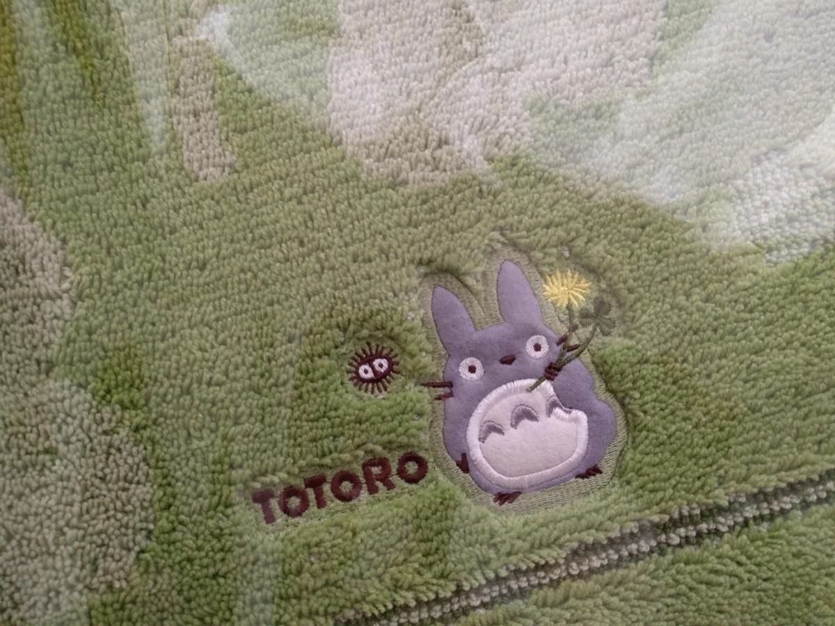 【クローバー】新品 バスマット ゆめのなか となりのトトロ 45×120cm①_画像2