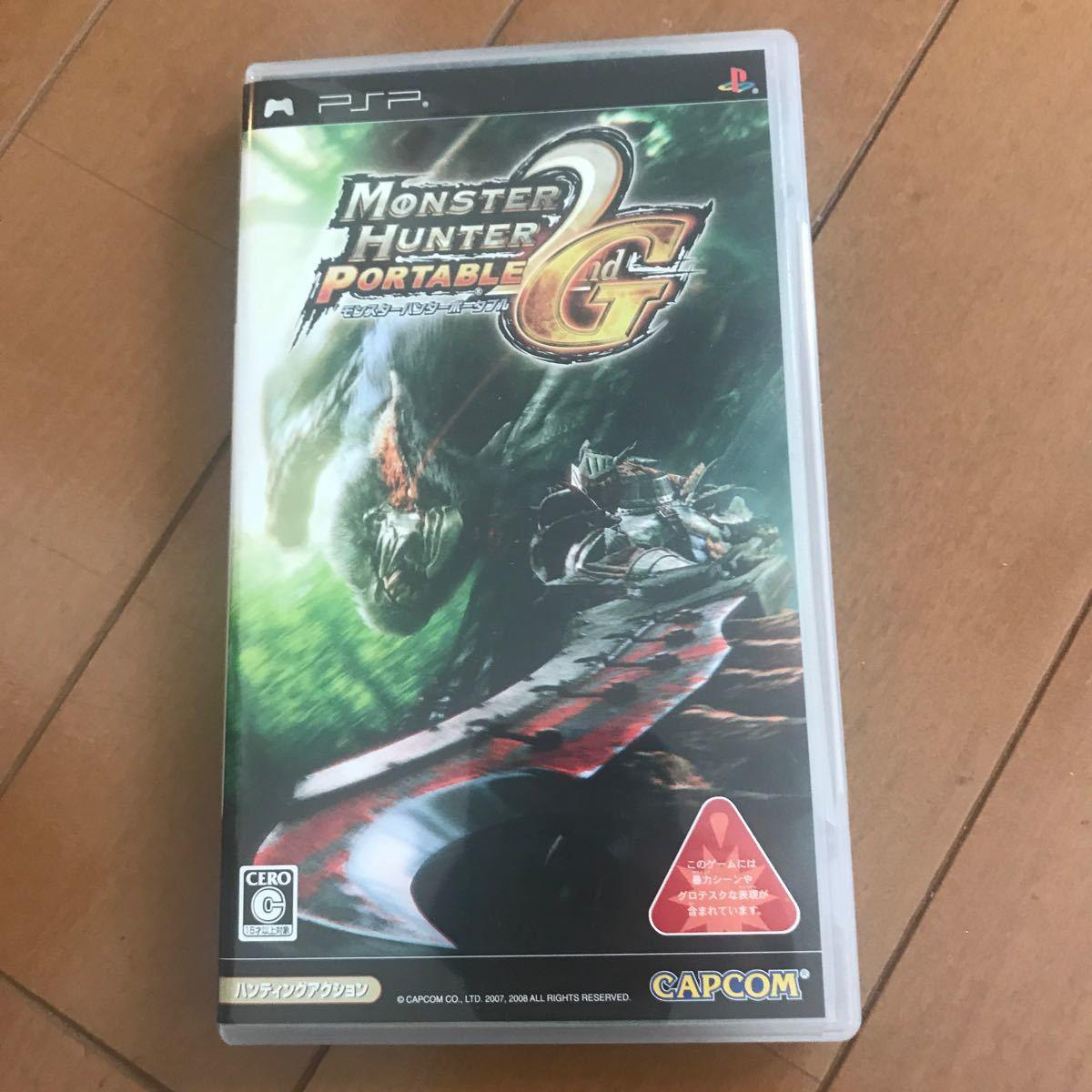 【PSP】 モンスターハンターポータブル 2nd G