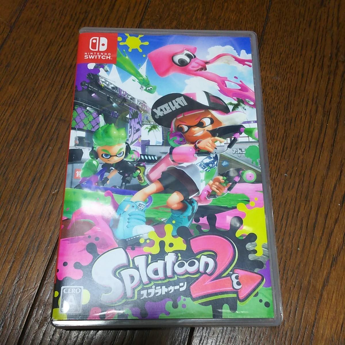 Nintendo Switch スプラトゥーン2 ソフト