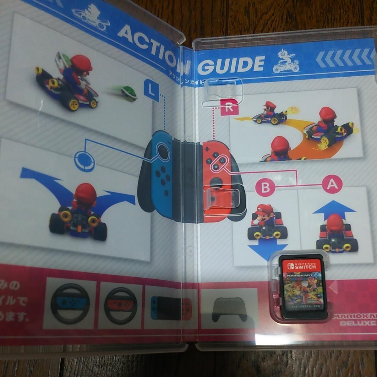Nintendo Switch マリオカート8デラックス ソフト