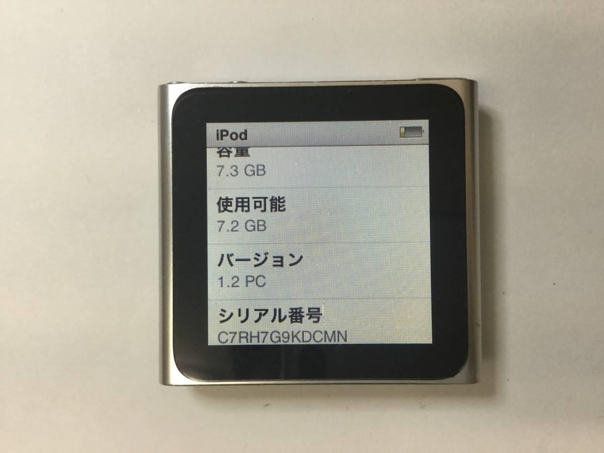 X584 Apple iPod nano 第6世代