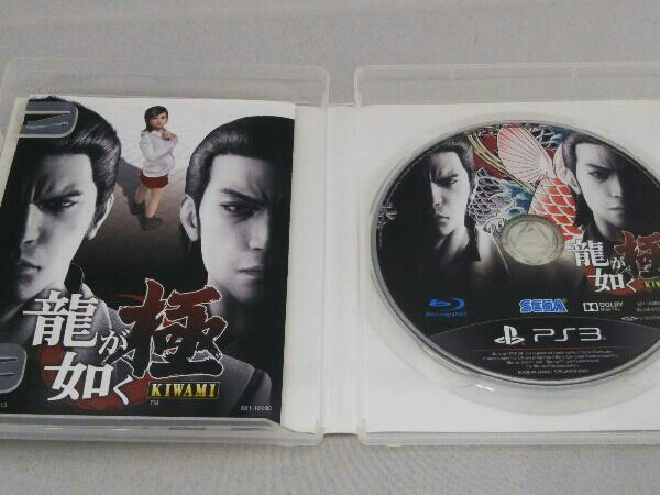 PS3 龍が如く 極_画像3