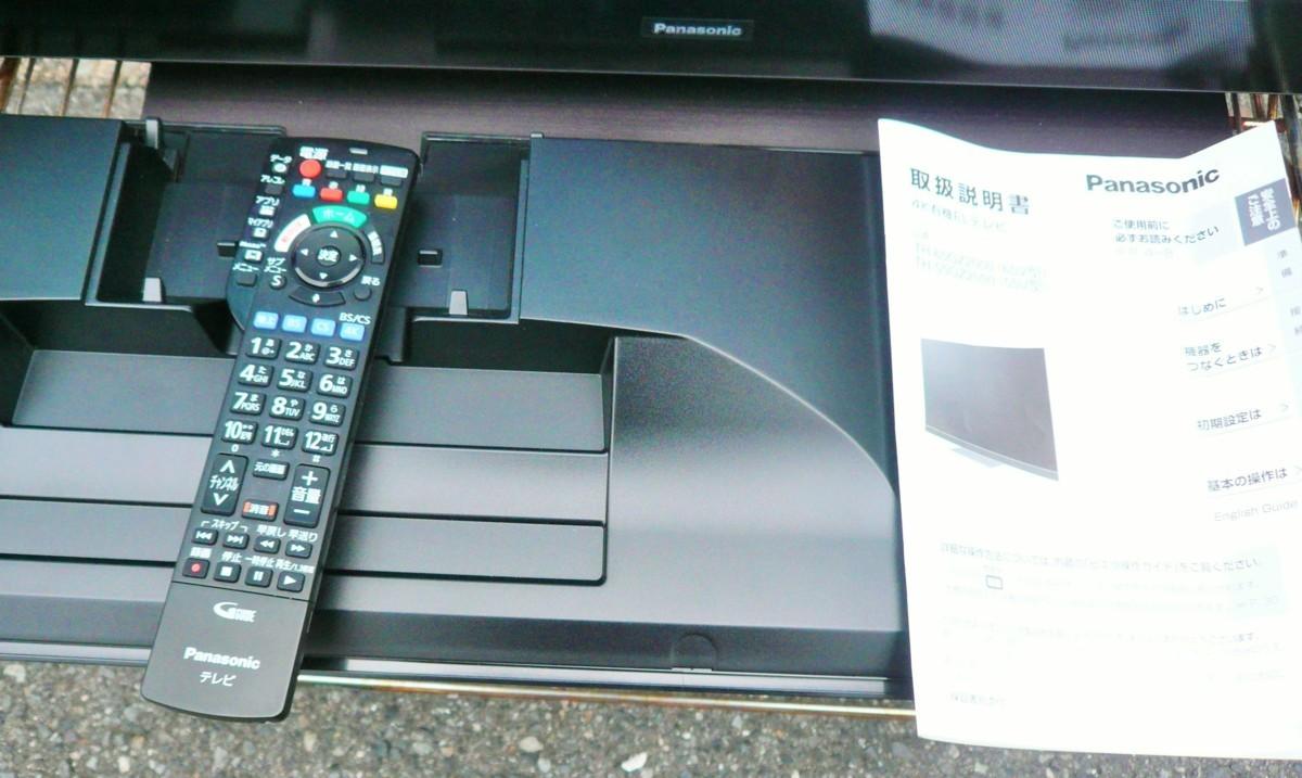 ☆パナソニック Panasonic TH-55GZ2000 Viera 55V型 4K有機ELテレビ ダブルチューナー内蔵ビエラ◆2019年製お部屋に映える大画面169,991円_画像2