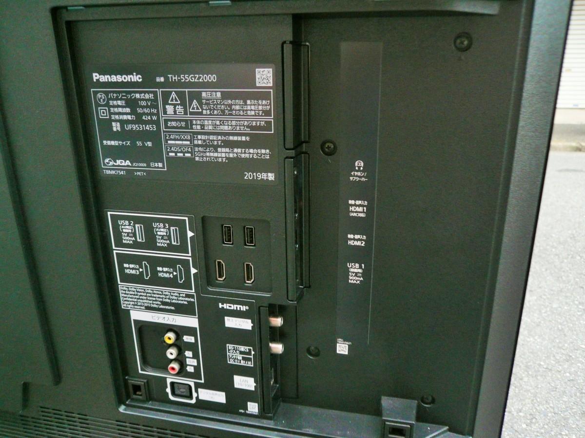 ☆パナソニック Panasonic TH-55GZ2000 Viera 55V型 4K有機ELテレビ ダブルチューナー内蔵ビエラ◆2019年製お部屋に映える大画面169,991円_画像7