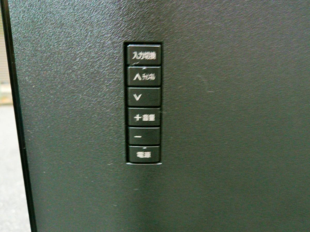☆パナソニック Panasonic TH-55GZ2000 Viera 55V型 4K有機ELテレビ ダブルチューナー内蔵ビエラ◆2019年製お部屋に映える大画面169,991円_画像6