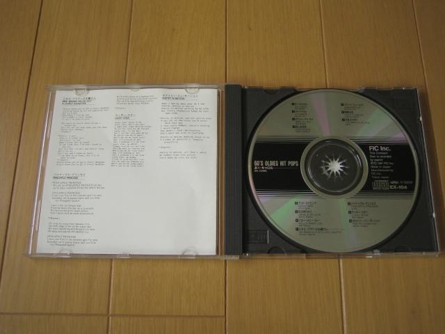 ★CD 60'S OLDIES HIT POPS/おお・キャロル/ニール・セダカ/EX-104