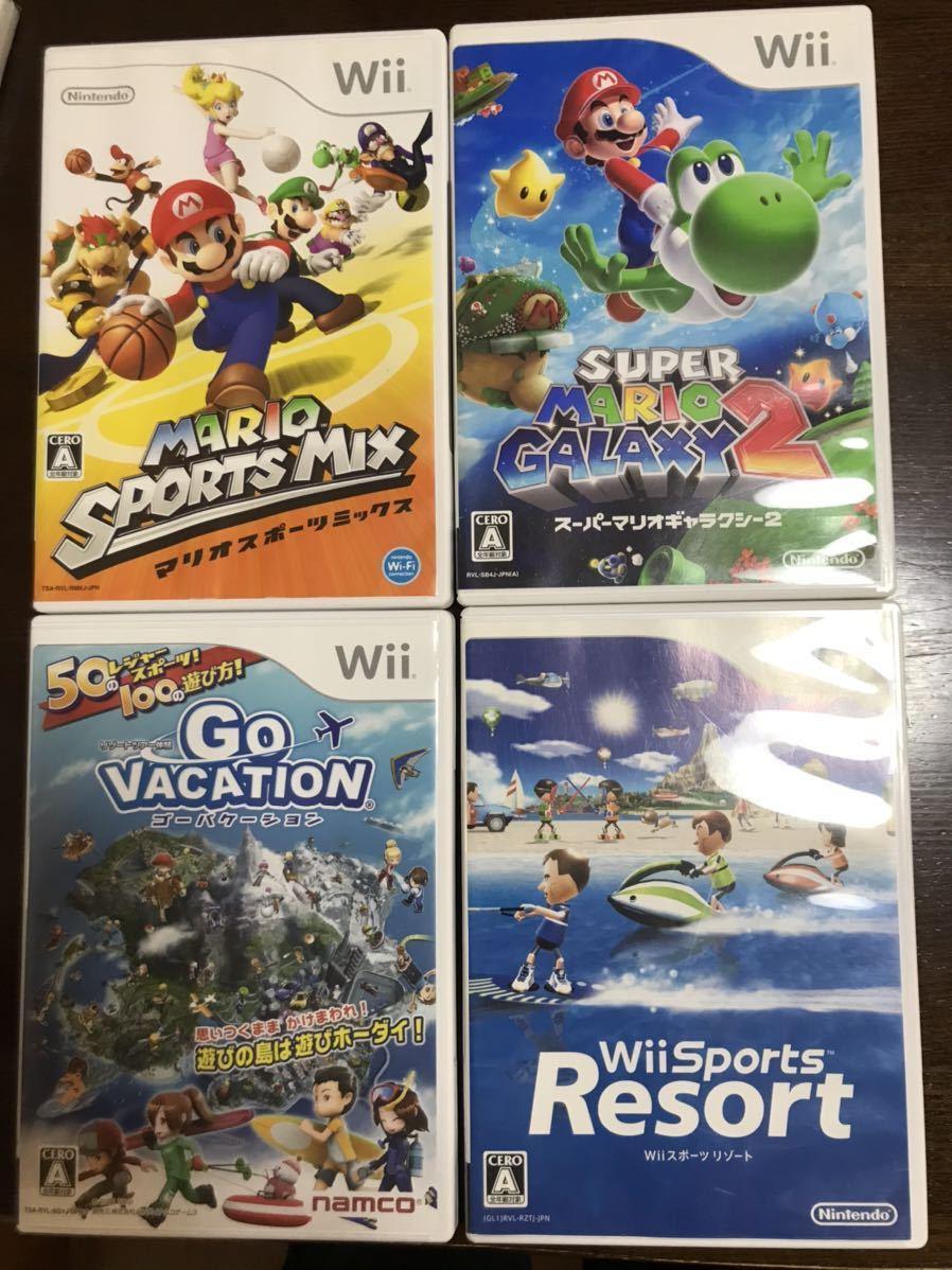 送料込 WiiU&wiiセット スプラ マリオカート8 ドラクエ123他 ソフト11本 ファミリートレーナーマット付