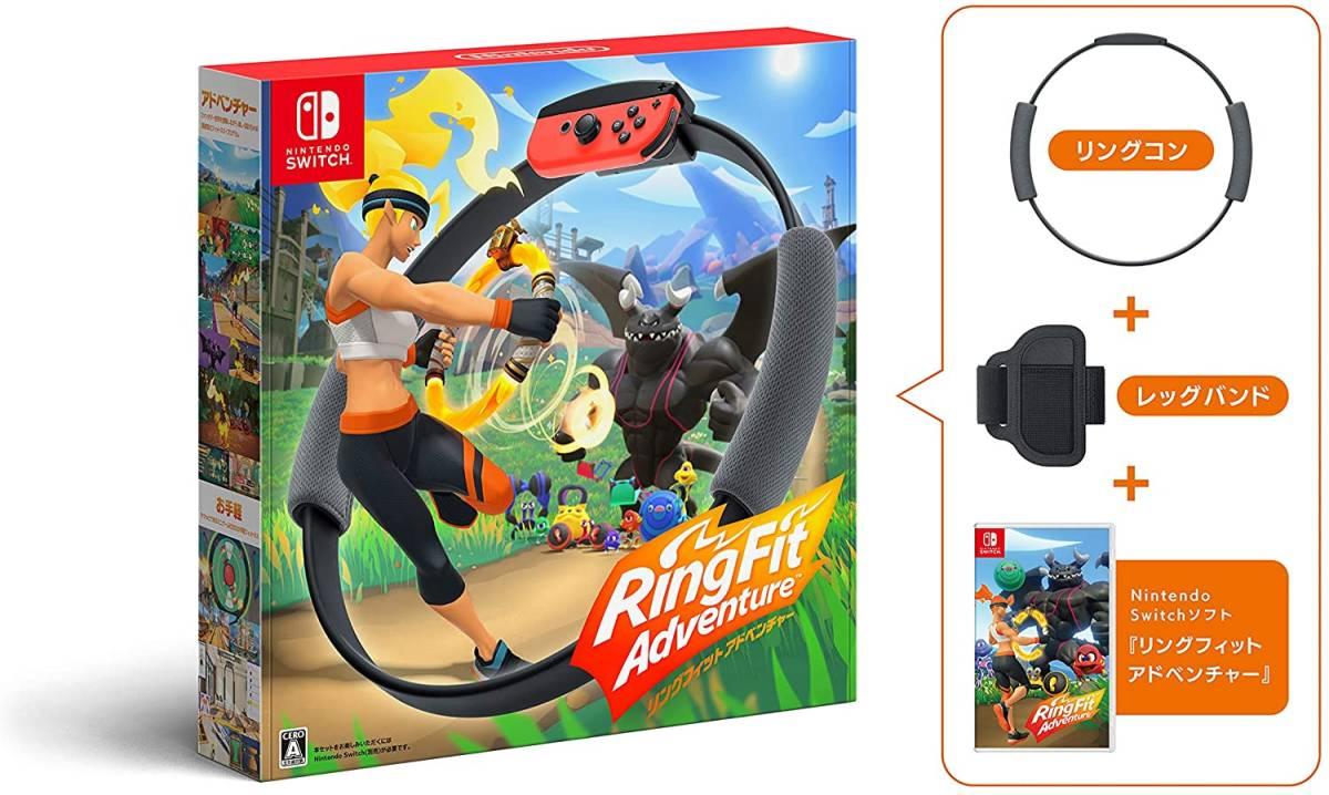 新品未開封 リングフィット アドベンチャー -Switch 任天堂 Nintendo Switch