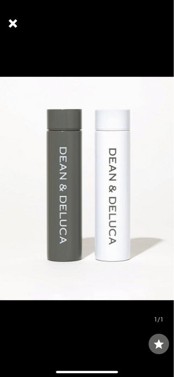 商品名:GLOW8月号付録 DEAN&DELUCA ステンレスボトル2本set