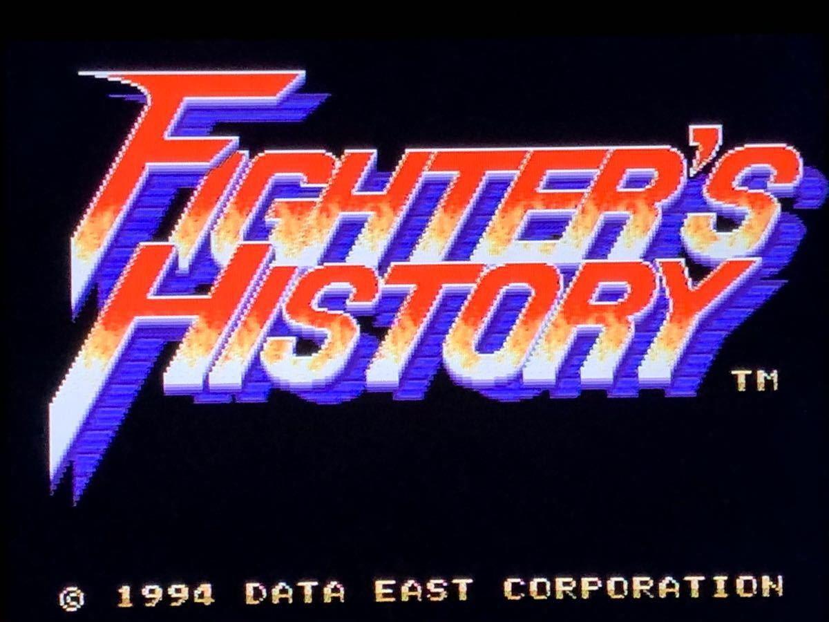 SFC スーパーファミコンソフト ファイターズヒストリー