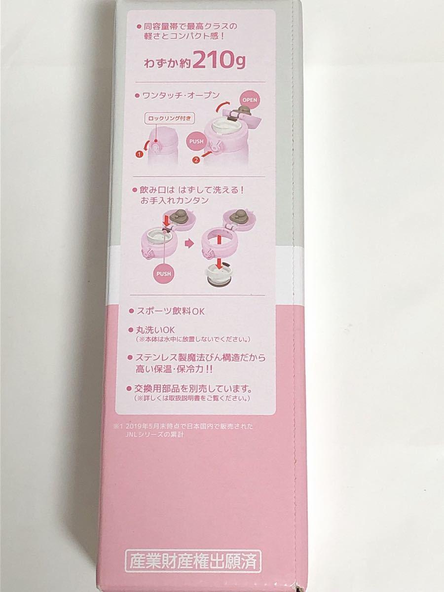 ★期間限定お値下げ サーモス 真空断熱ケータイマグ(0.5L)ピンク1個