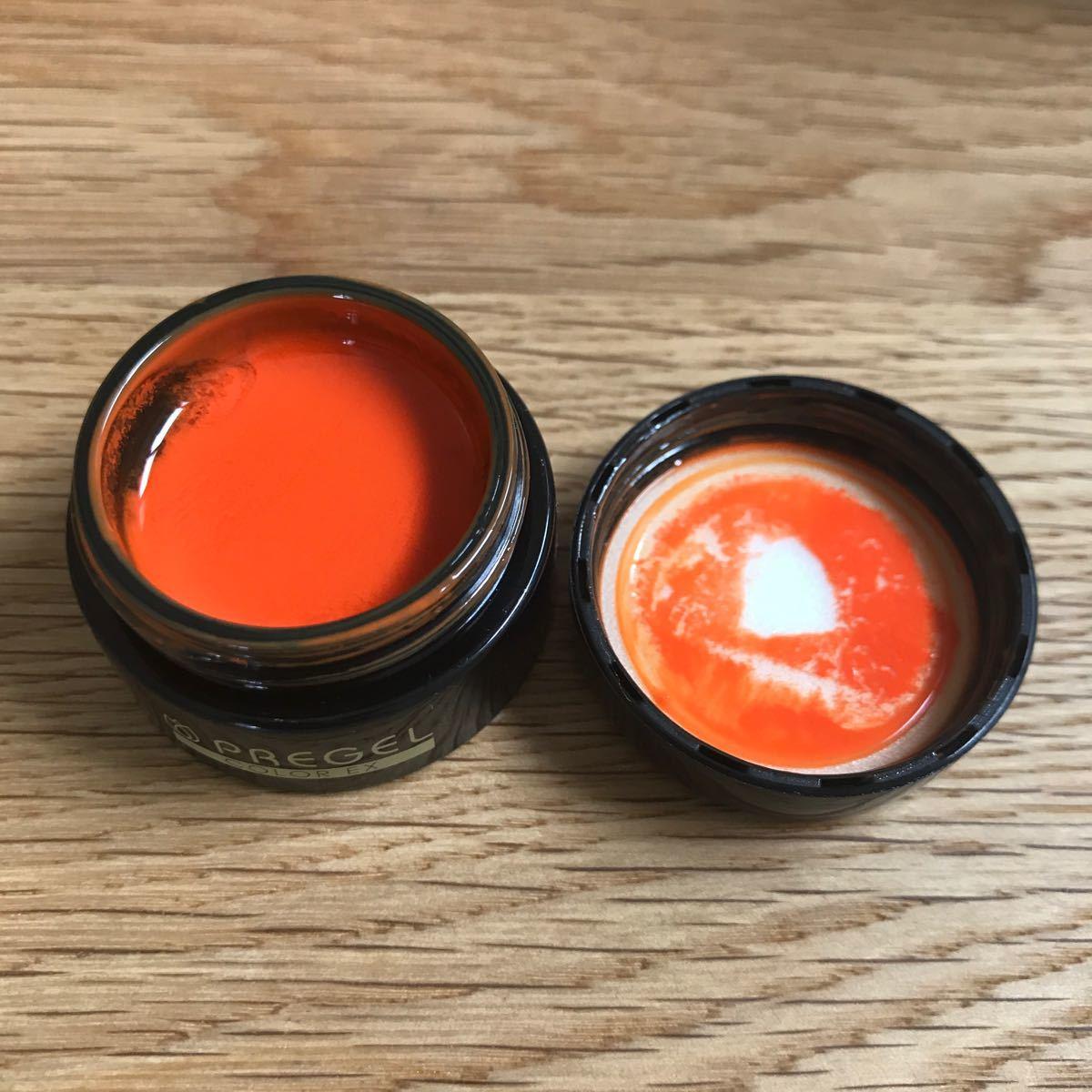 プリジェル 橙 117