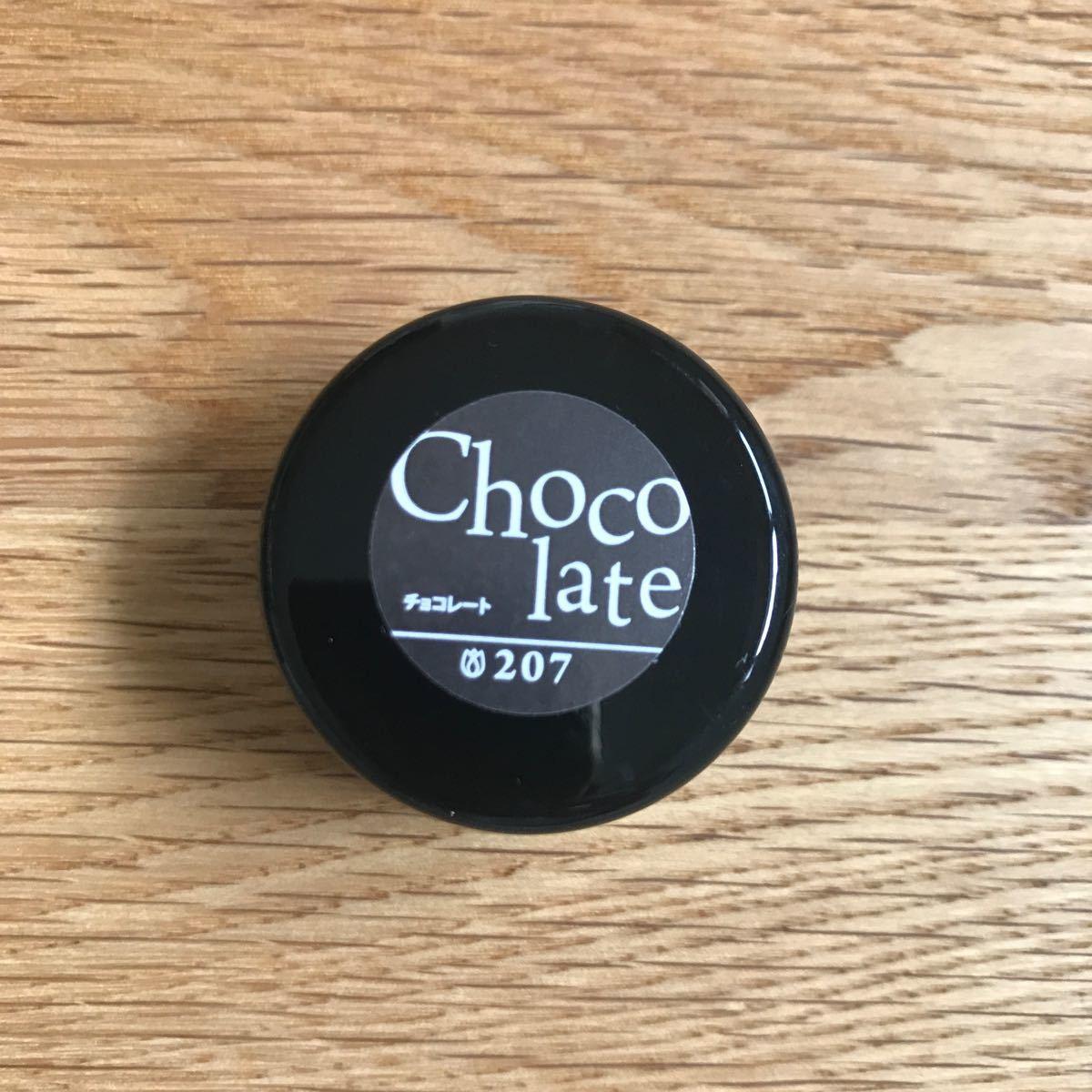プリジェル  チョコレート 207