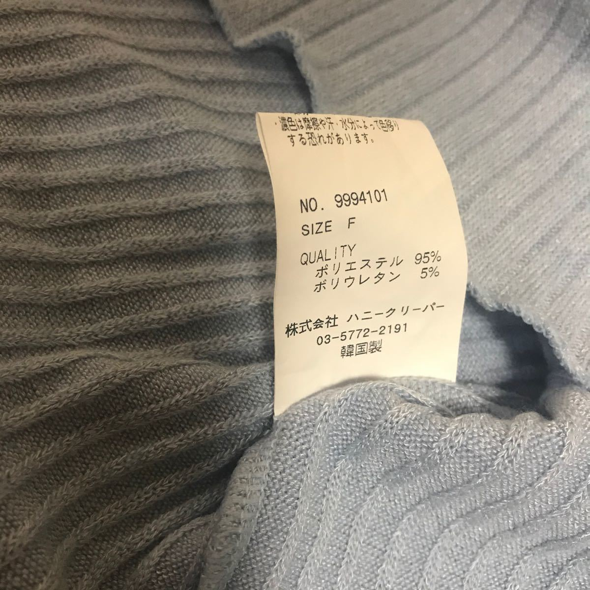 【fifth】 ニット/セーター ロンT サマーニット 薄手ニット オフィス