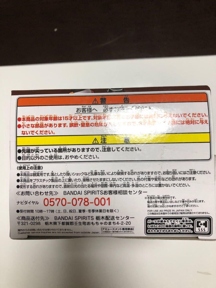 [正規品] 激レア!!鬼滅の刃フィギュア絆ノ装弐ノ型