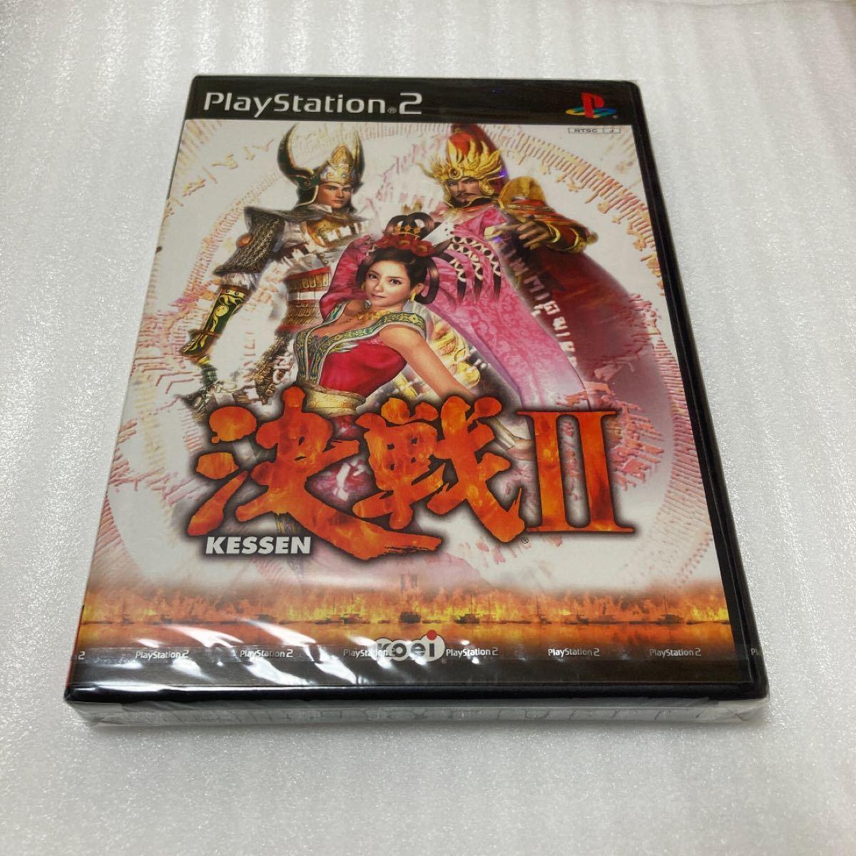 決戦II PlayStation2プレイステーション2