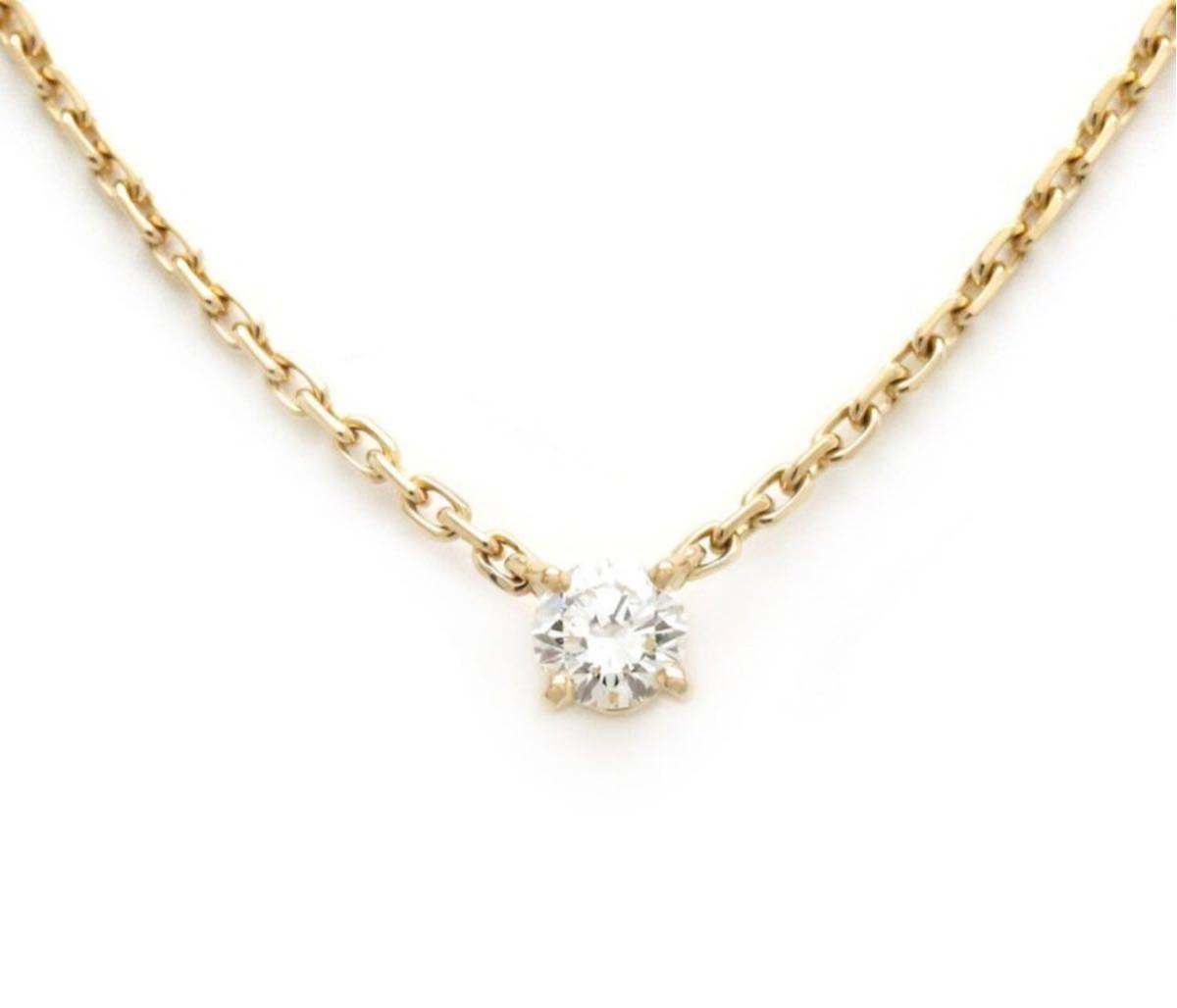 Cartier カルティエ ダイヤモンドラブサポート ネックレス K18YG_画像1