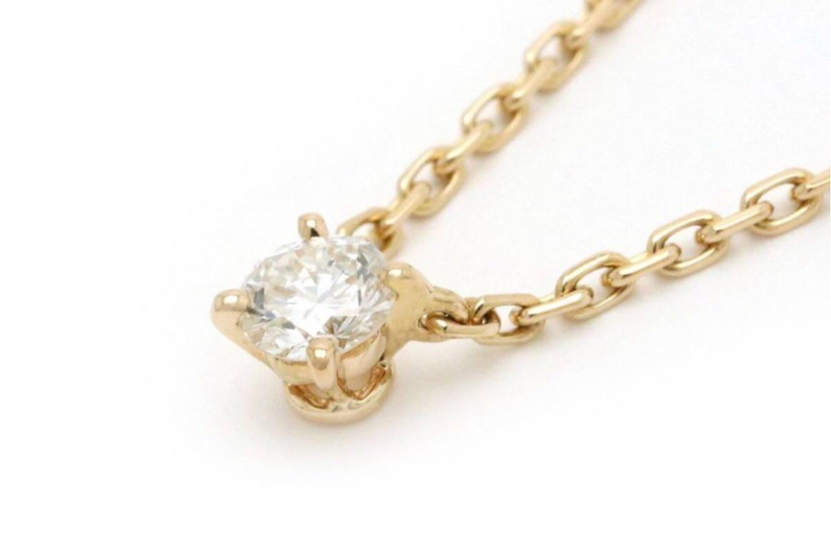 Cartier カルティエ ダイヤモンドラブサポート ネックレス K18YG_画像2