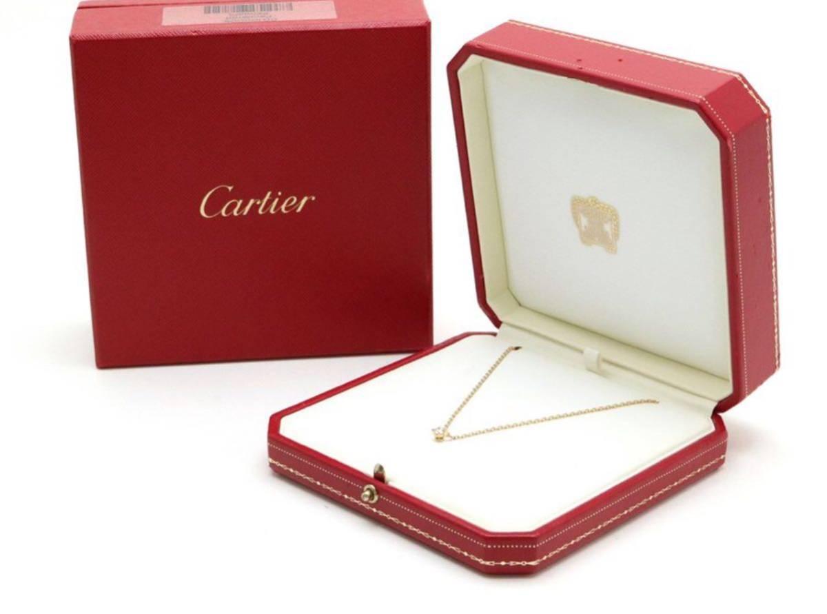 Cartier カルティエ ダイヤモンドラブサポート ネックレス K18YG_画像4