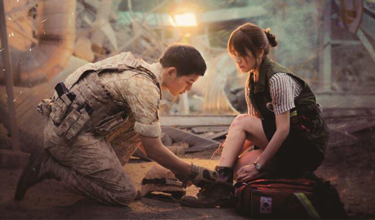 韓国ドラマ 太陽の末裔