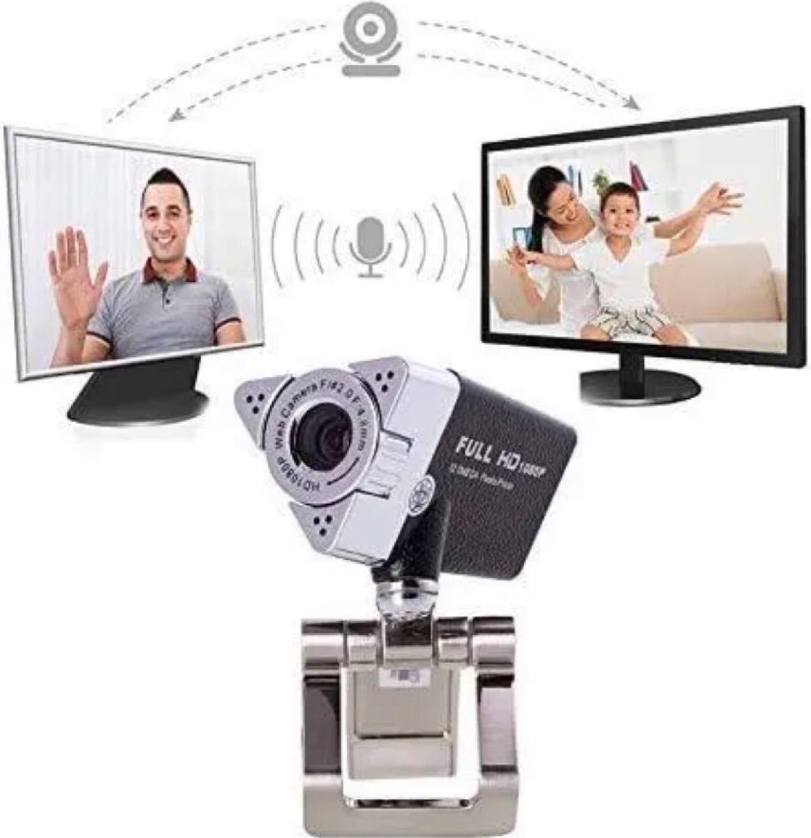 ウェブカメラ webカメラ HD 1080P テレワーク PCカメラ マイク内蔵
