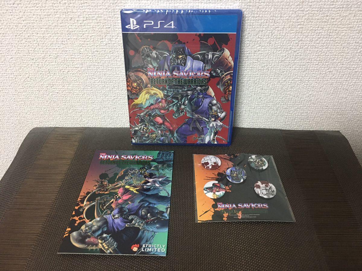 PS4 ザ・ニンジャウォーリアーズ ワンスアゲイン 海外限定生産 1200本 新品未開封 特典バッジ ポストカード付 プレイステーション4 ソフト