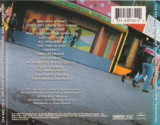 The Soup Dragons / Hydrophonic (輸入盤CD) スープ・ドラゴンズ