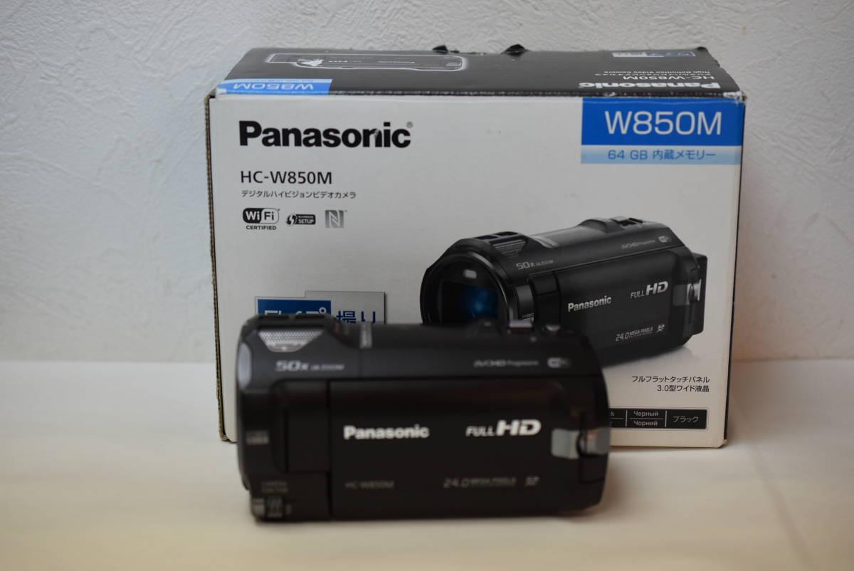 ☆Panasonic デジタルハイビジョンビデオカメラ HC-W850M☆