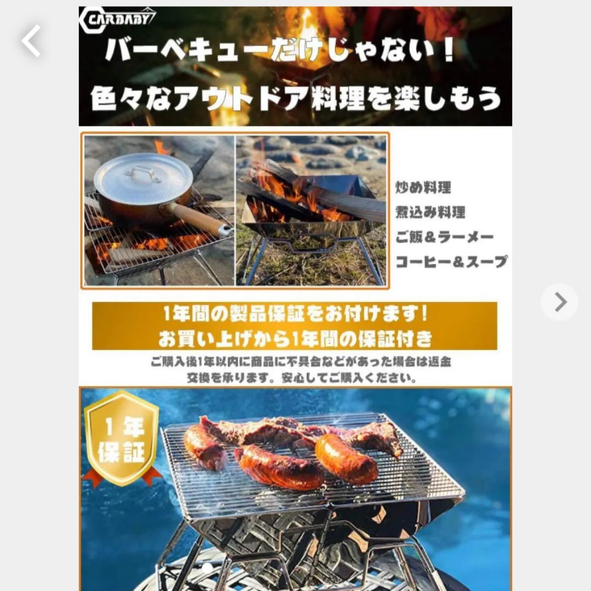 【人気 これ一台で本格アウトドア料理 高品質ステンレス】バーベキューコンロ