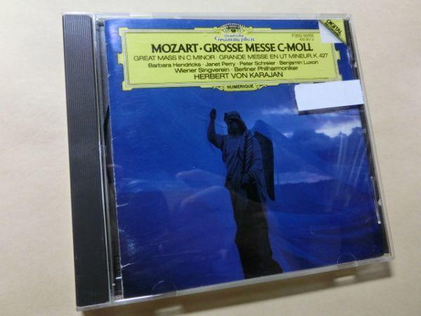 (j1143) 【西独盤】モーツァルト: 大ミサ曲k427 / カラヤン指揮、ベルリンフィル [DG]_画像1