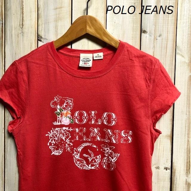 POLO JEANS ラルフローレン ヴィンテージ Tシャツ M ロゴプリント ポロ Ralph Lauren オールド ⑱