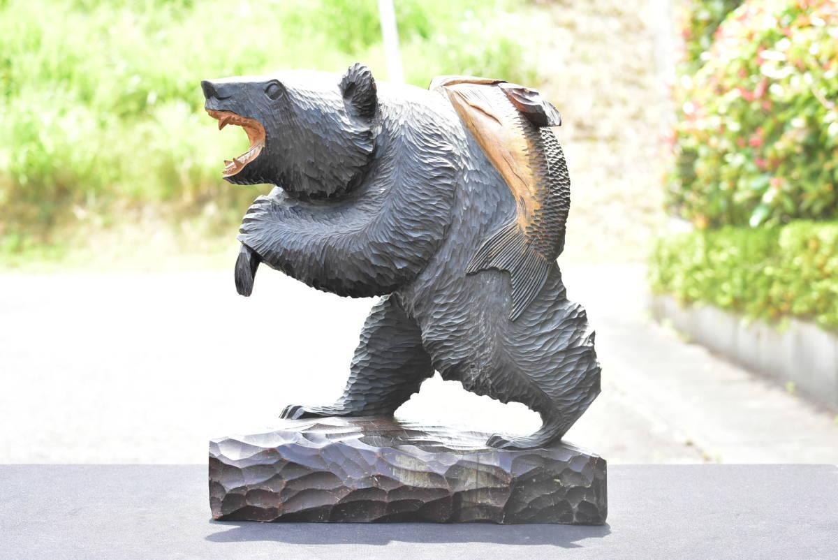 北海道 アイヌ 古い木彫りの熊 高さ約37cm 重さ3.2kg 彫刻 置物 工芸品 民芸品 画像20枚掲載中_画像2