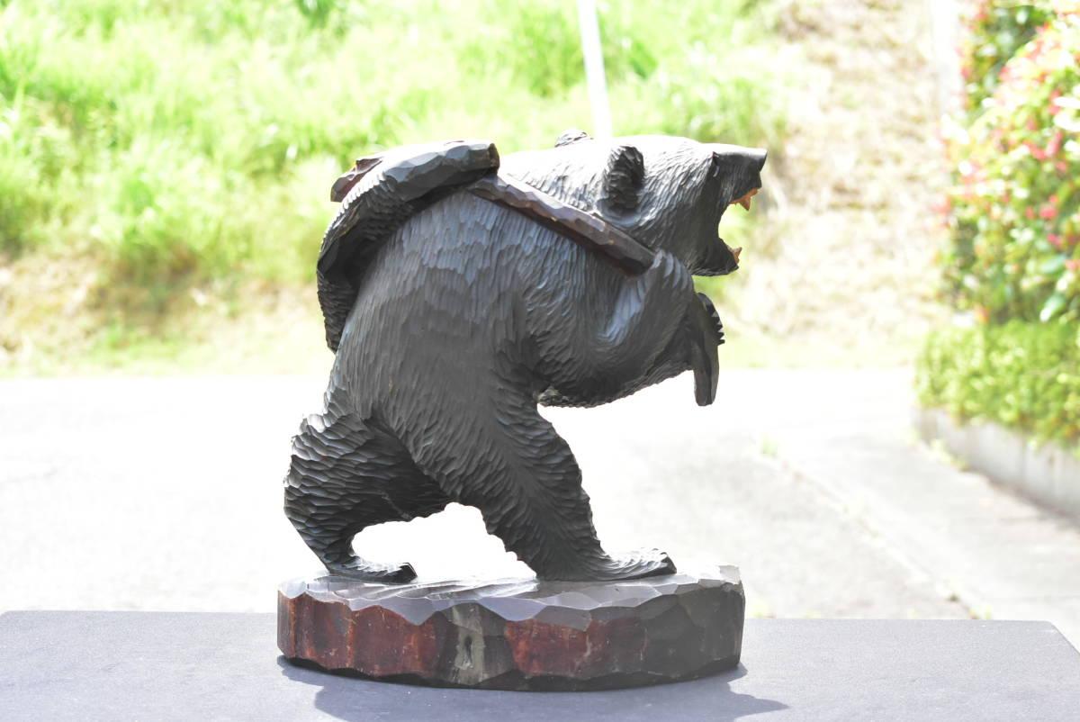 北海道 アイヌ 古い木彫りの熊 高さ約37cm 重さ3.2kg 彫刻 置物 工芸品 民芸品 画像20枚掲載中_画像3