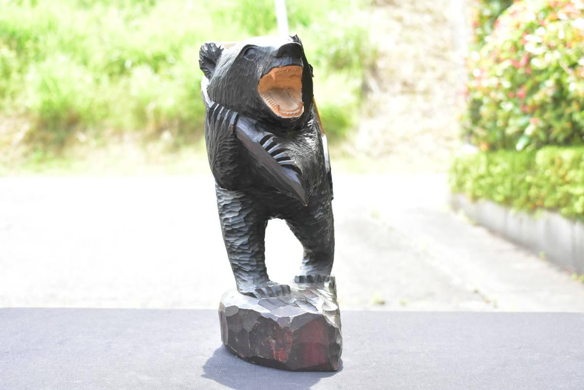 北海道 アイヌ 古い木彫りの熊 高さ約37cm 重さ3.2kg 彫刻 置物 工芸品 民芸品 画像20枚掲載中_画像4