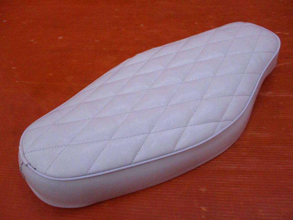 【O】未使用 スーパーカブ コブラシート ダイヤステッチ ホワイト インポート品 (輸入品) C50 AA01 C70 C90 リトルカブ_画像1