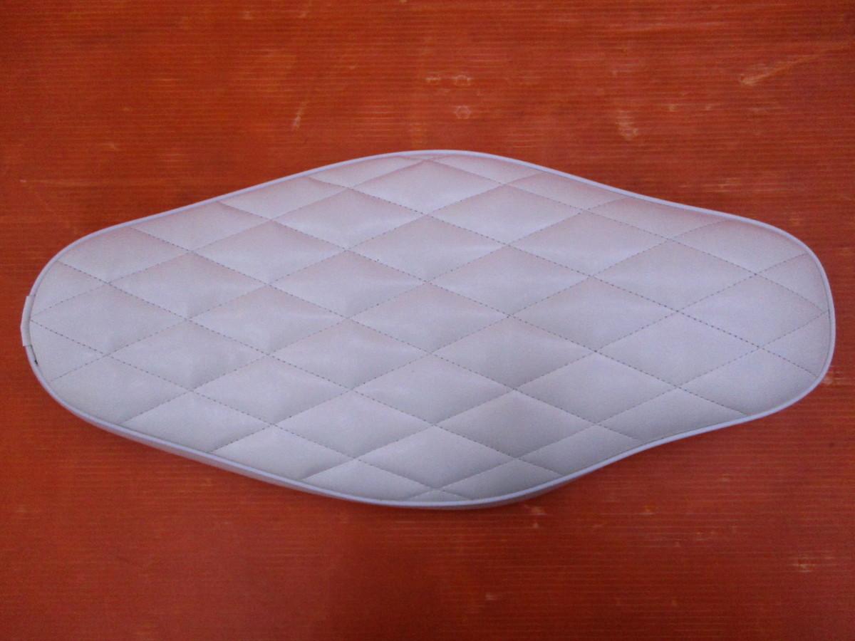 【O】未使用 スーパーカブ コブラシート ダイヤステッチ ホワイト インポート品 (輸入品) C50 AA01 C70 C90 リトルカブ_画像3