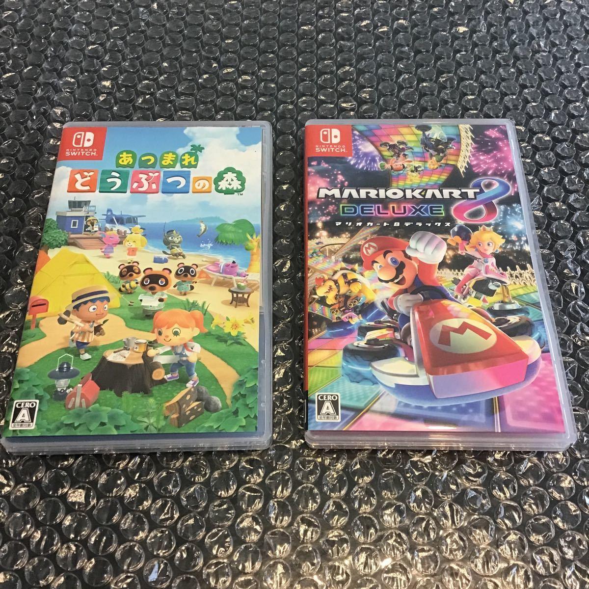 あつまれどうぶつの森 + マリオカート8デラックス Nintendo Switch 全国送料無料!ニンテンドースイッチ ソフト 追跡あり。美品。_画像1