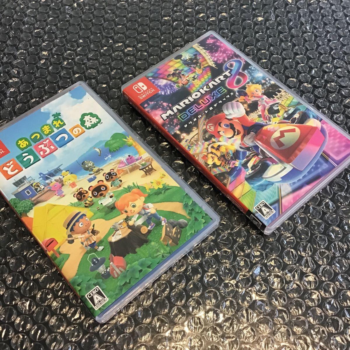 あつまれどうぶつの森 + マリオカート8デラックス Nintendo Switch 全国送料無料!ニンテンドースイッチ ソフト 追跡あり。美品。_画像3