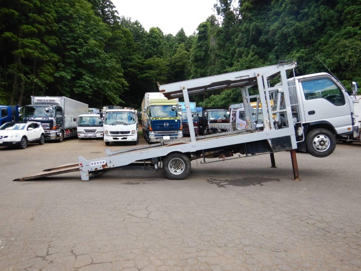 「【CH15575】H17年 日産 アトラス 2台積 積載車 キャリアカー 日新工業 積載2800㎏ 車検令和2年10月迄 MT6 ウィンチ 」の画像3