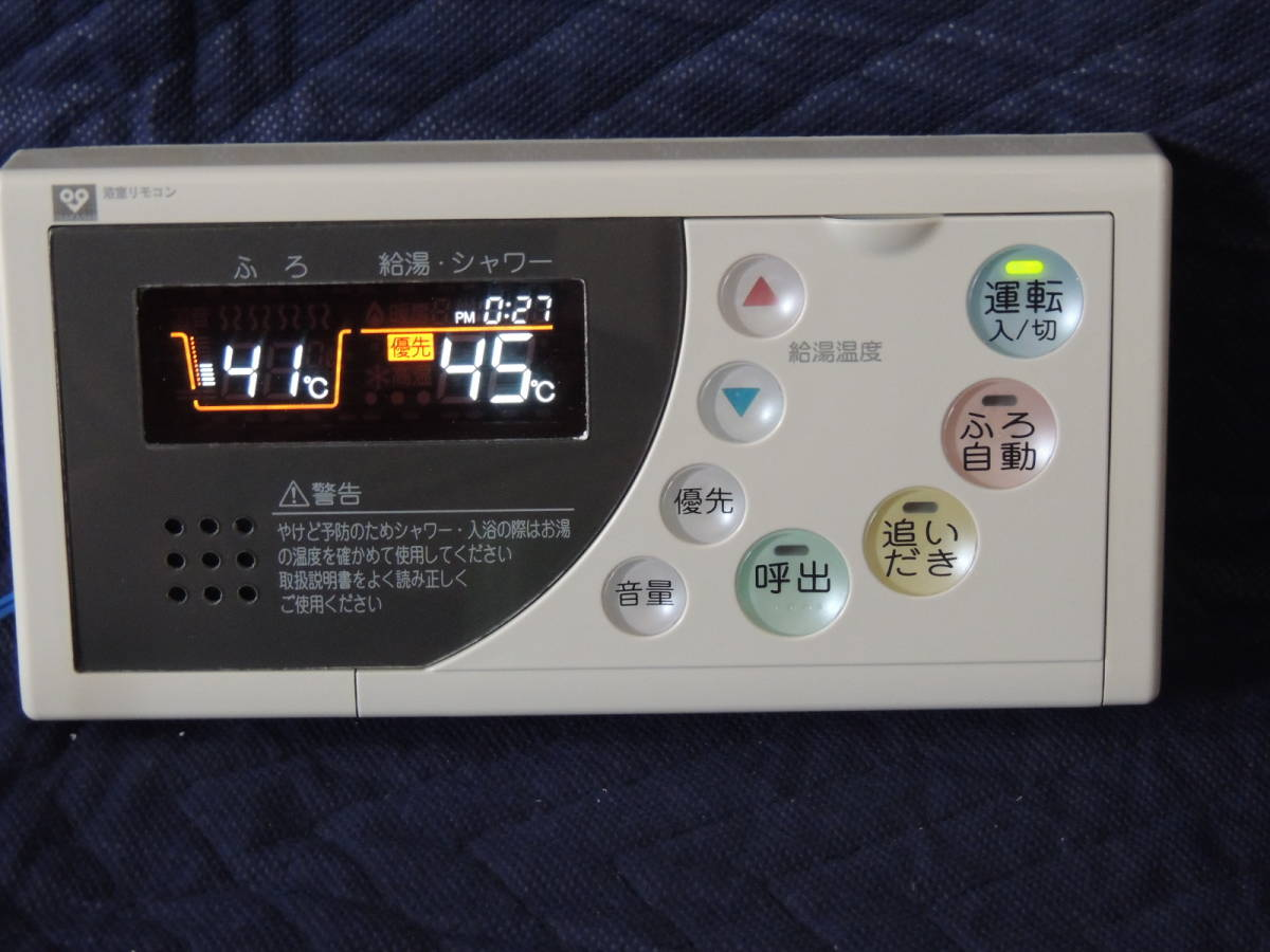 ノーリツ 給湯 リモコン RC-8101S    大阪ガス 浴室リモコン QPBK142