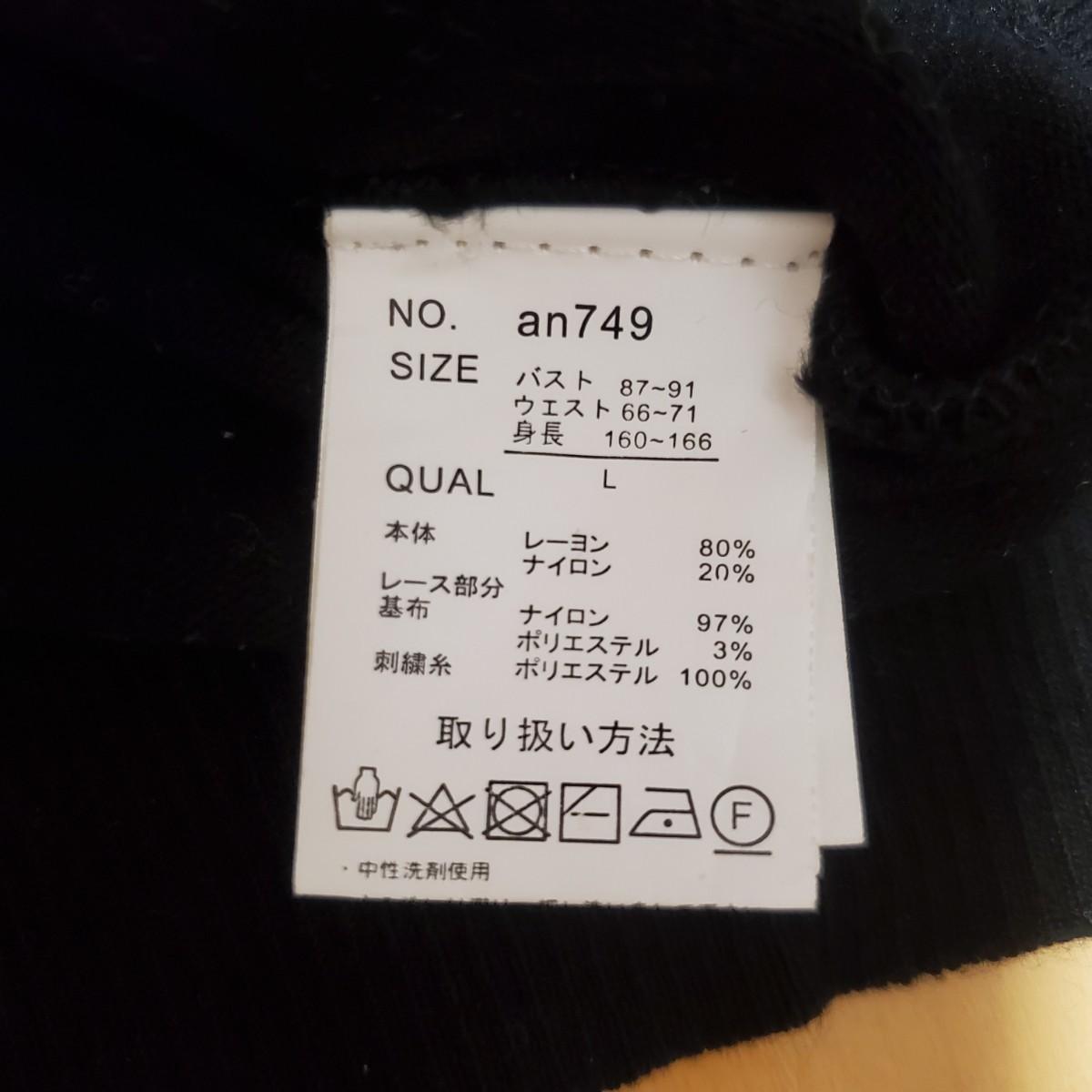 【GRL】ブラック 花柄 フラワー 刺繍 ノースリーブ タンクトップ フリンジ