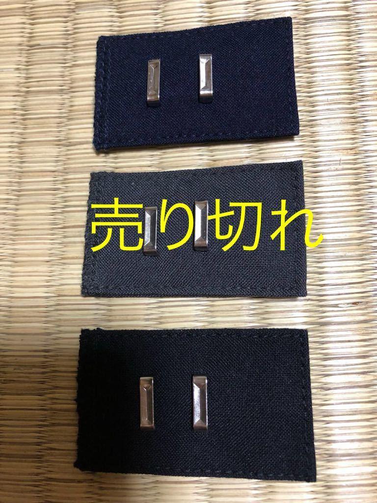 未使用品 ばら売り(1個)ウエストアジャスター お直しくん 胴回りサイズ調節2段階 約3cm広がります。_画像1