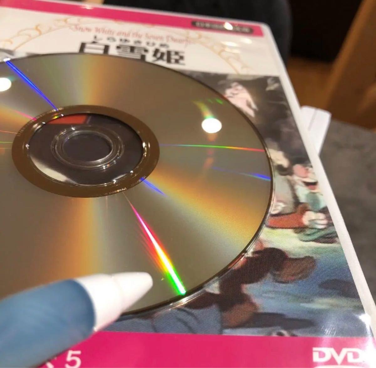 DVD ディズニー アニメ名作シリーズ1〜10 の全巻セット